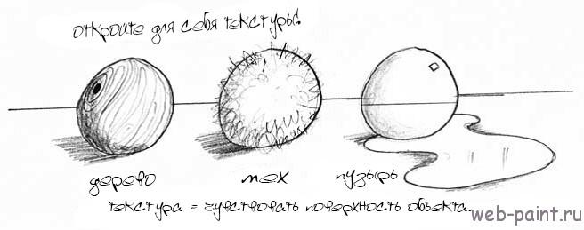 Рисуем космос.30