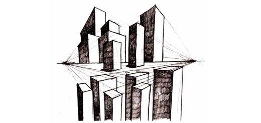 Угловая перспектива на примере города